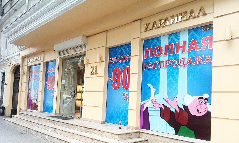 okleyka-plenkoy-orakal-ukraina