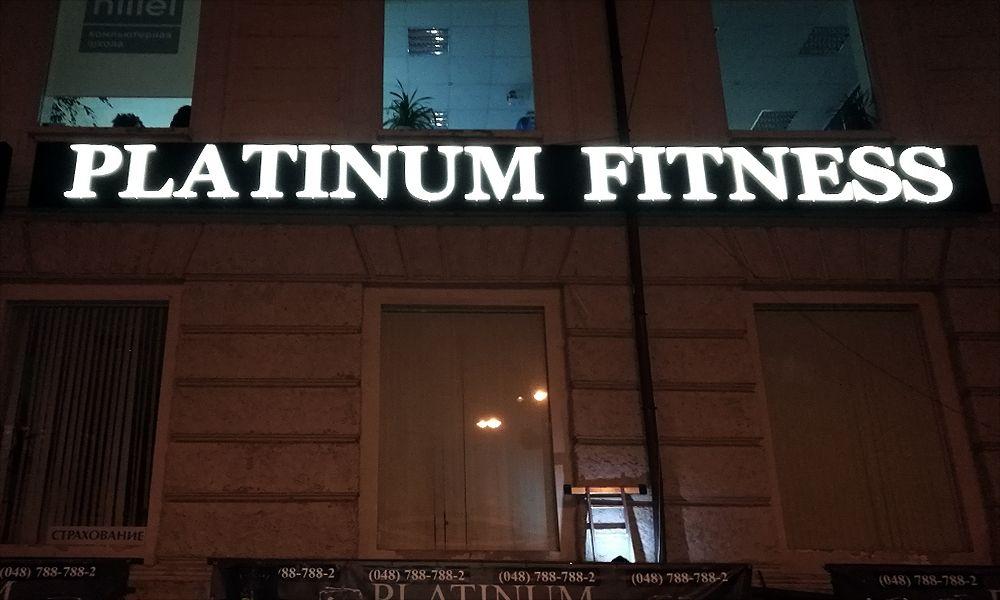 Наружная реклама Фитнесс