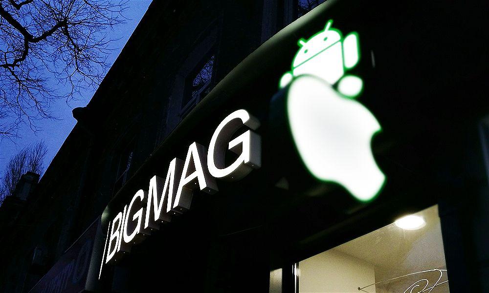 Наружная реклама магазина Бигмаг