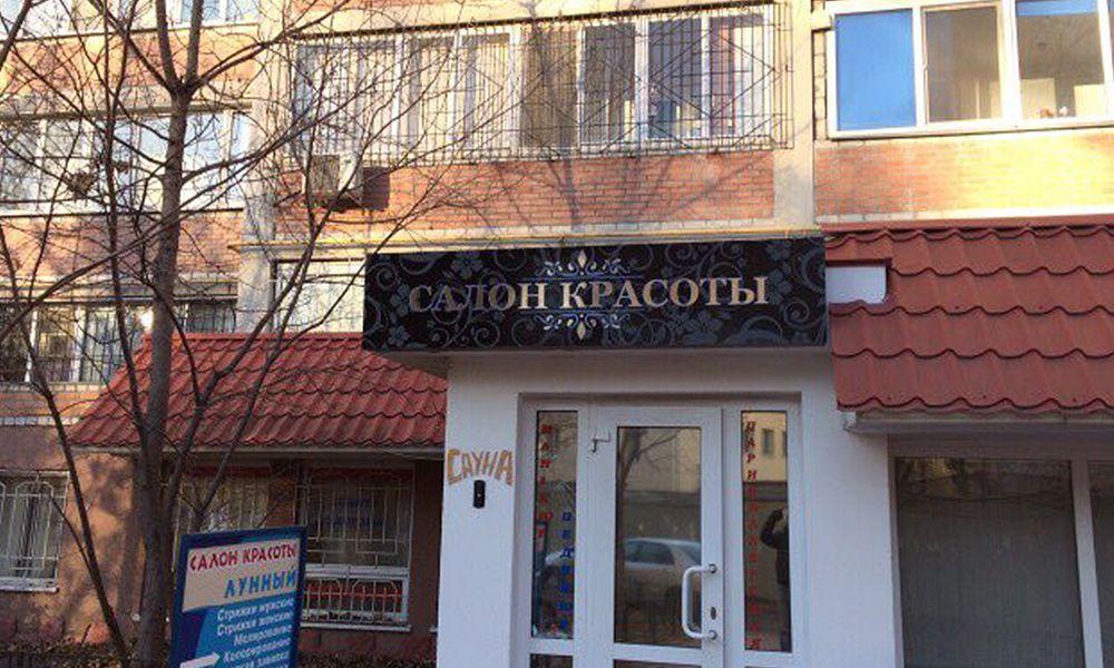 naruzhnaya-reklama-salonov-krasotyi-ukraina