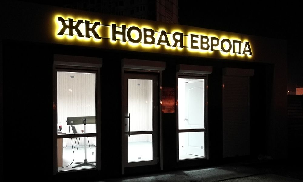 naruzhnaya-reklama-vyiveska-odessa