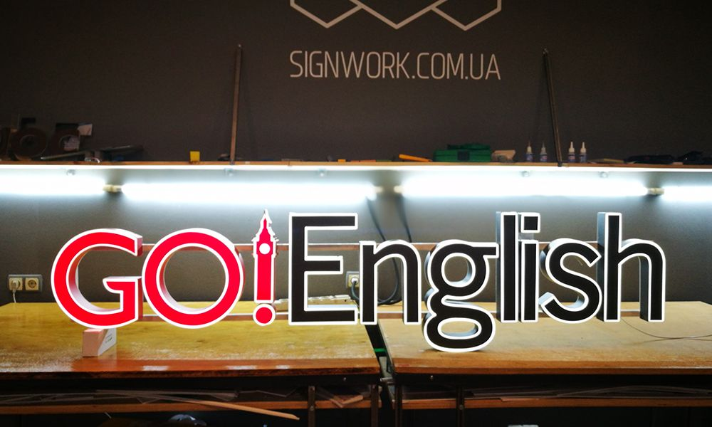 Объемные буквы Go English