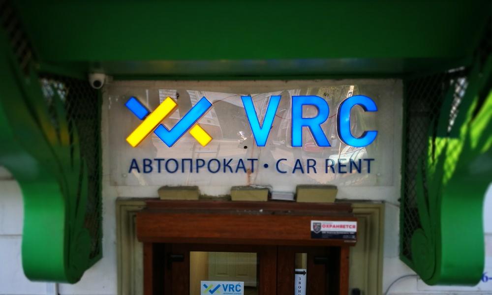 Объемные буквы VRC
