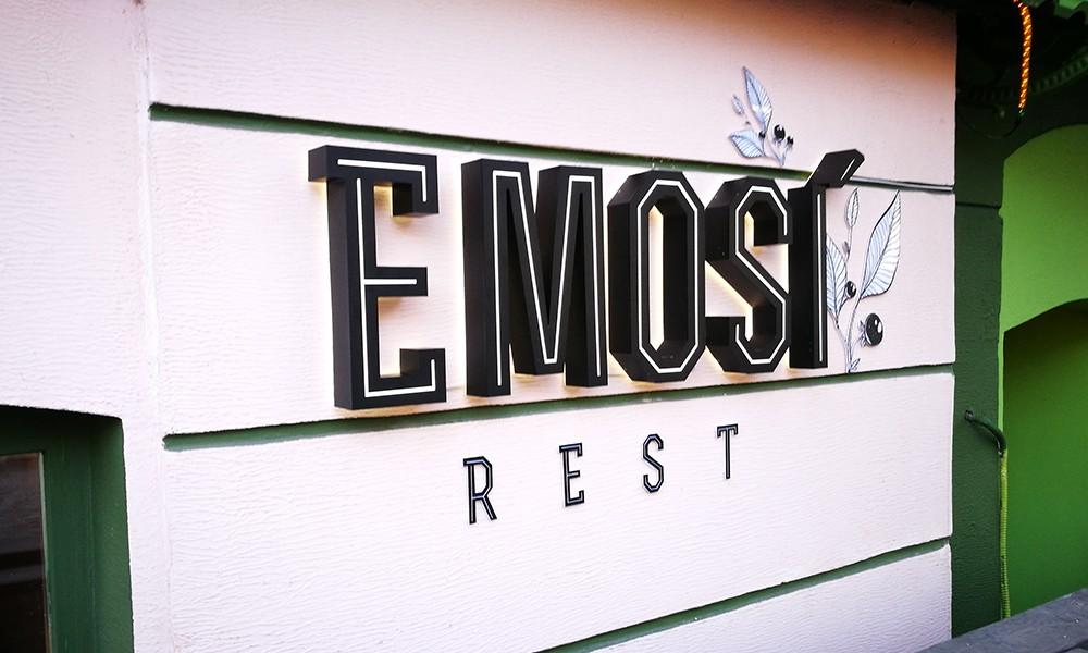 Объемные буквы Эмози