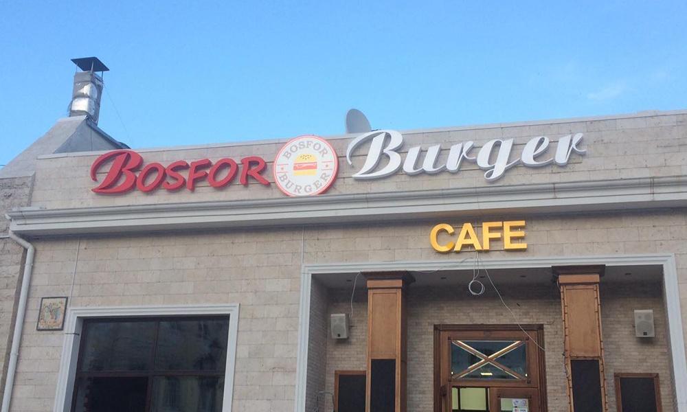 vyiveska-bosfor-burger-odessa