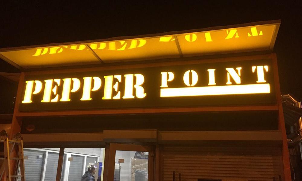 Вывеска Пеппер Поинт