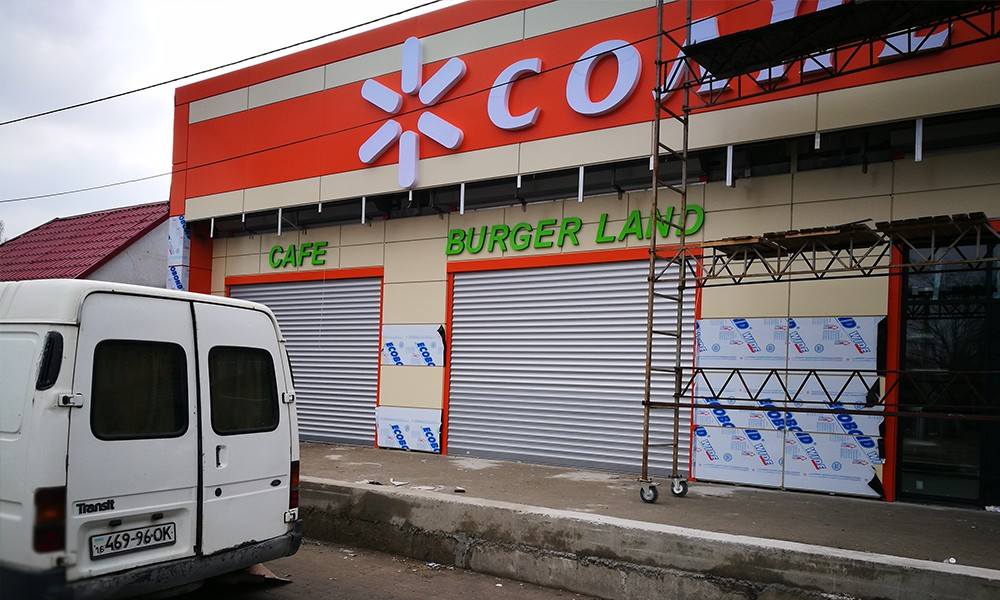 vyiveska-supermarketa-vilkovo