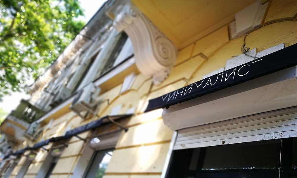 Уличные маркизы в кафе