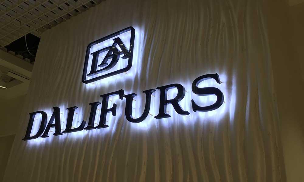Изготовление рекламы магазина Dali Furs