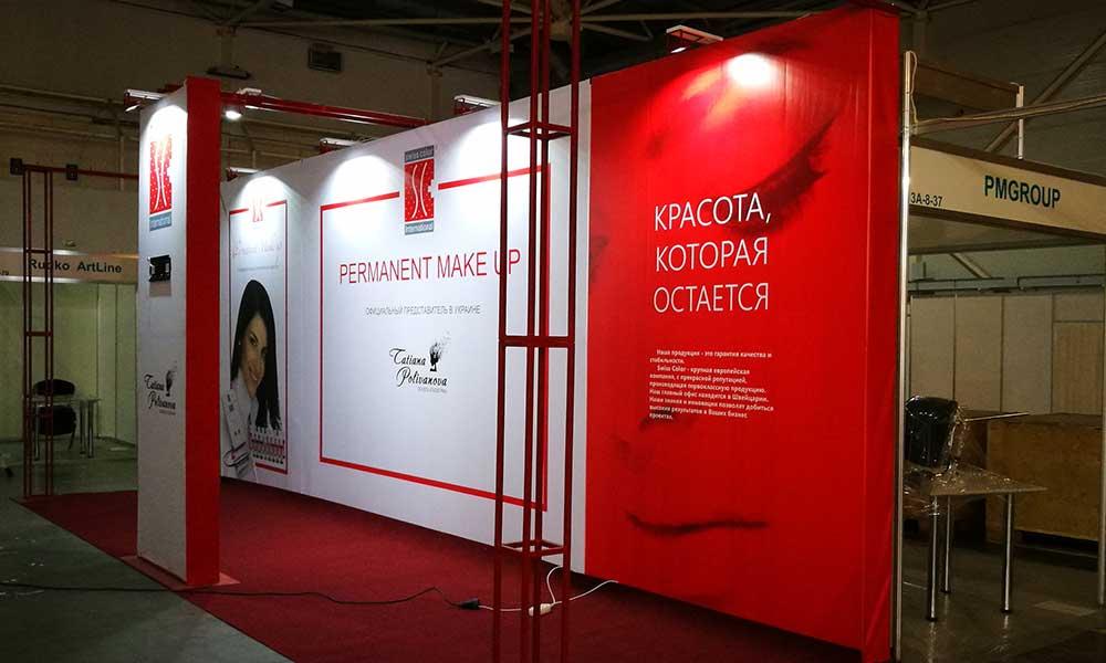 Выставочный стенд Swiss Color