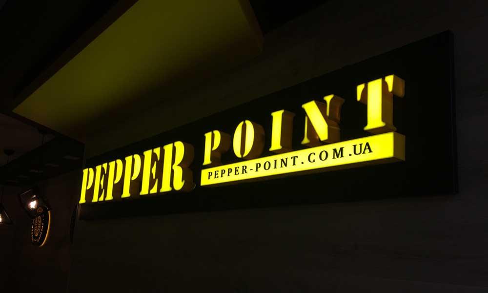 Интерьерные вывески Papper Point
