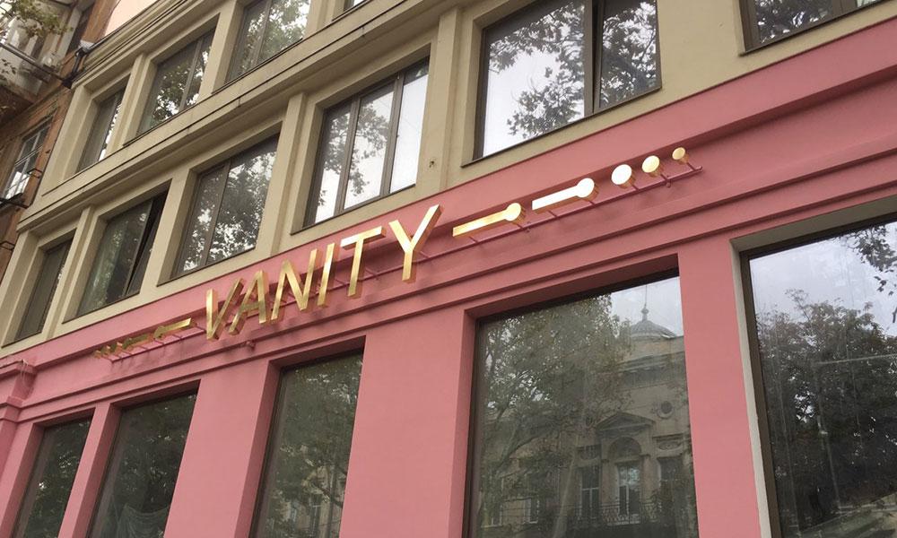 Вывеска караоке Vanity