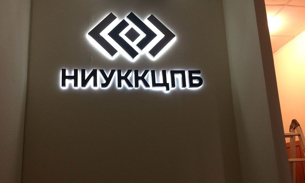Буквы в интерьер офиса