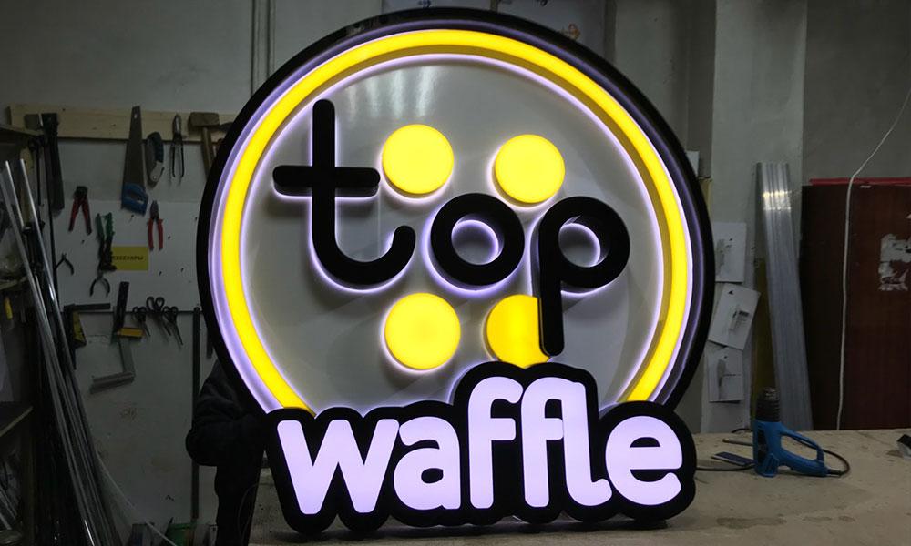 Вывеска TopWaffles