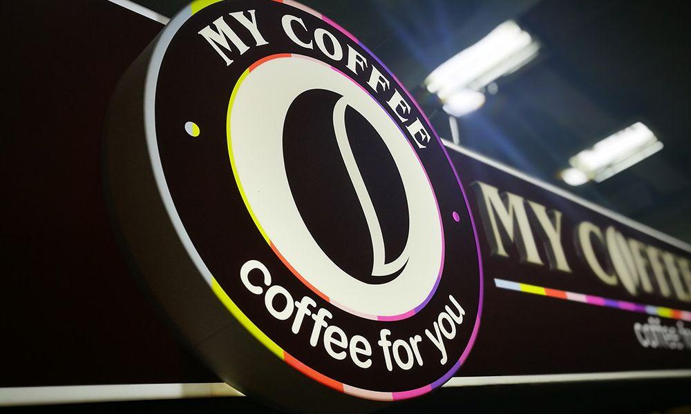 Вывески кофейни My Coffee