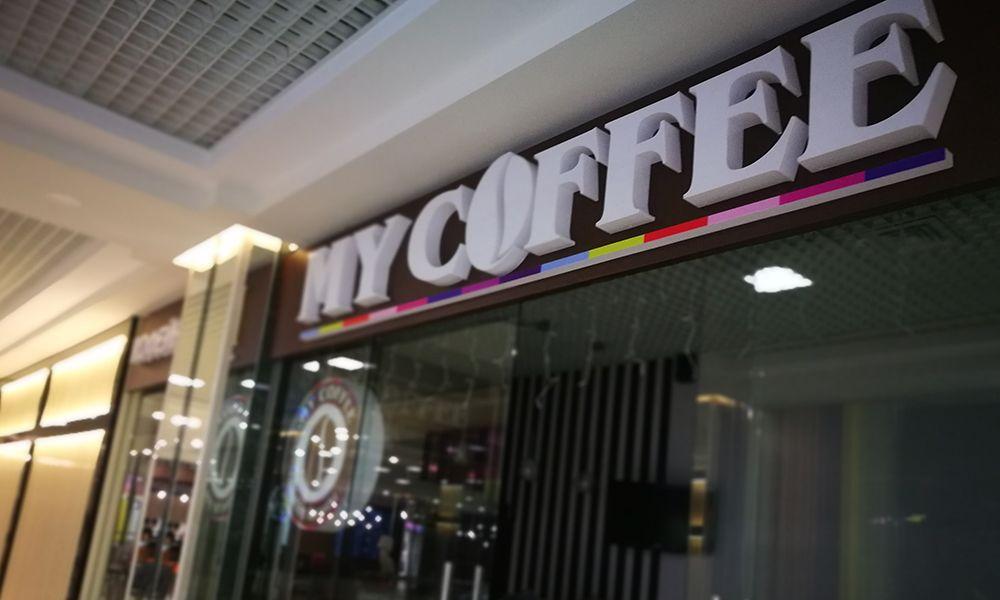 Наружные вывески кофейни