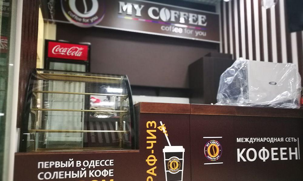 Внутреннее оформление кофейни