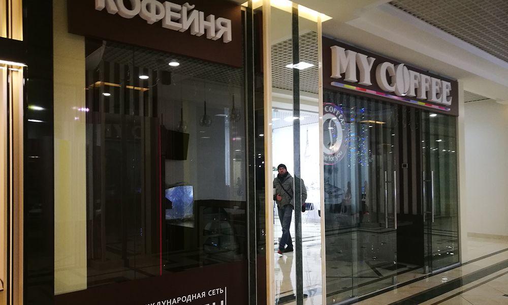 Вывеска кофейни в торговом центре