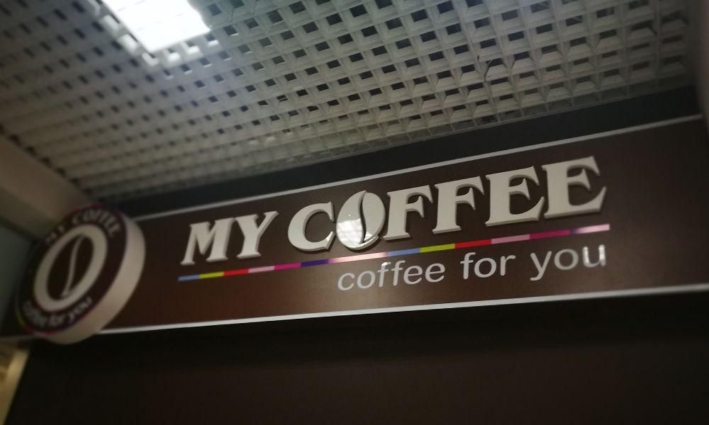 Вывеска в интерьер кофейни
