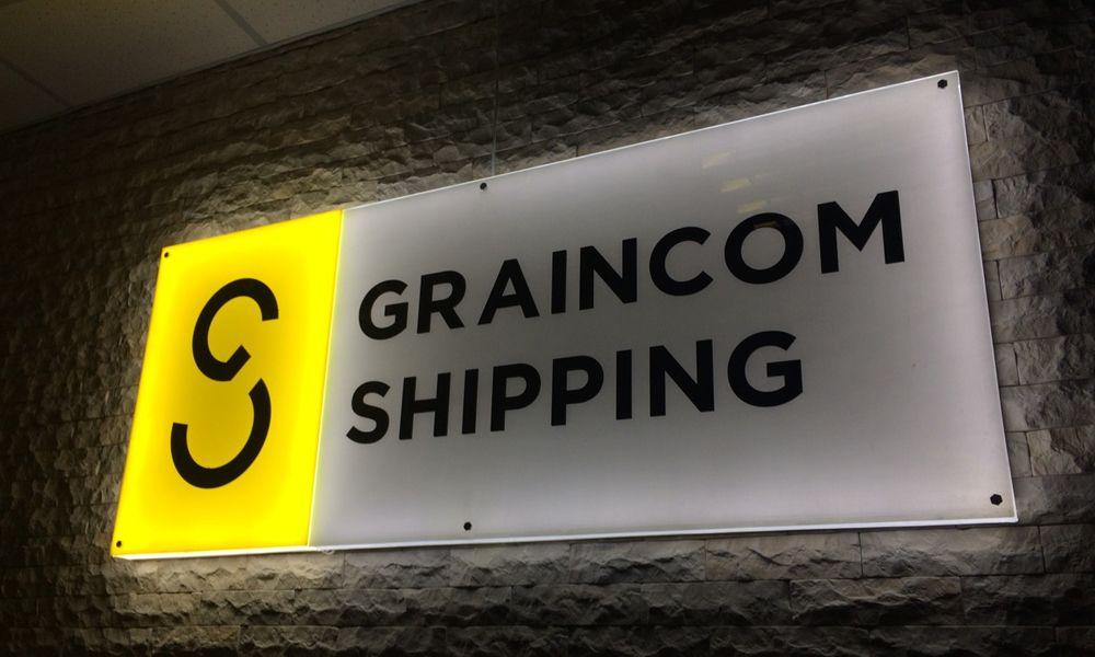 Интерьерный лайтбокс Graincom
