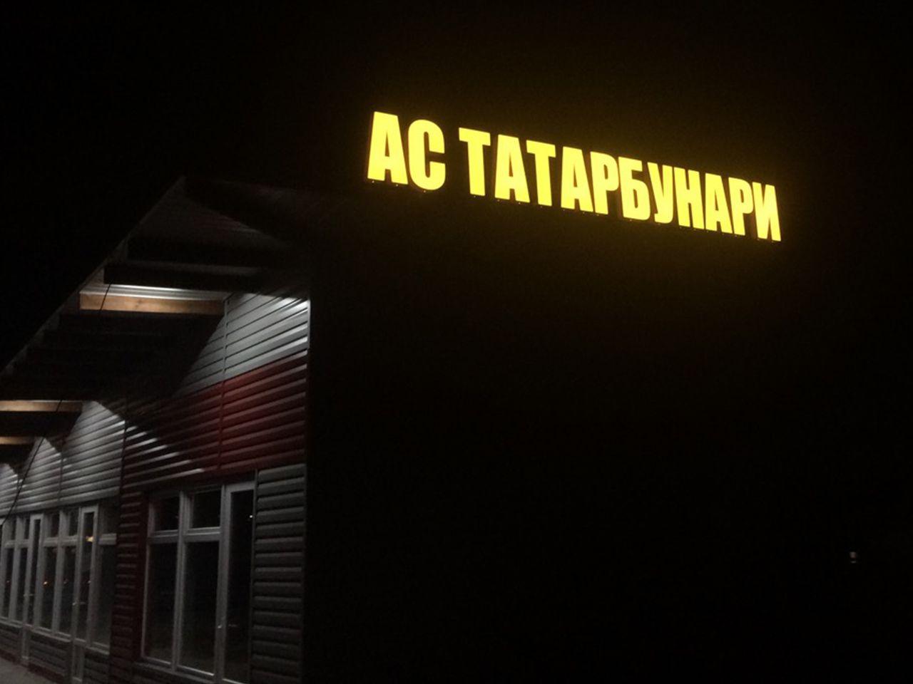 акриловые буквы татарбунары