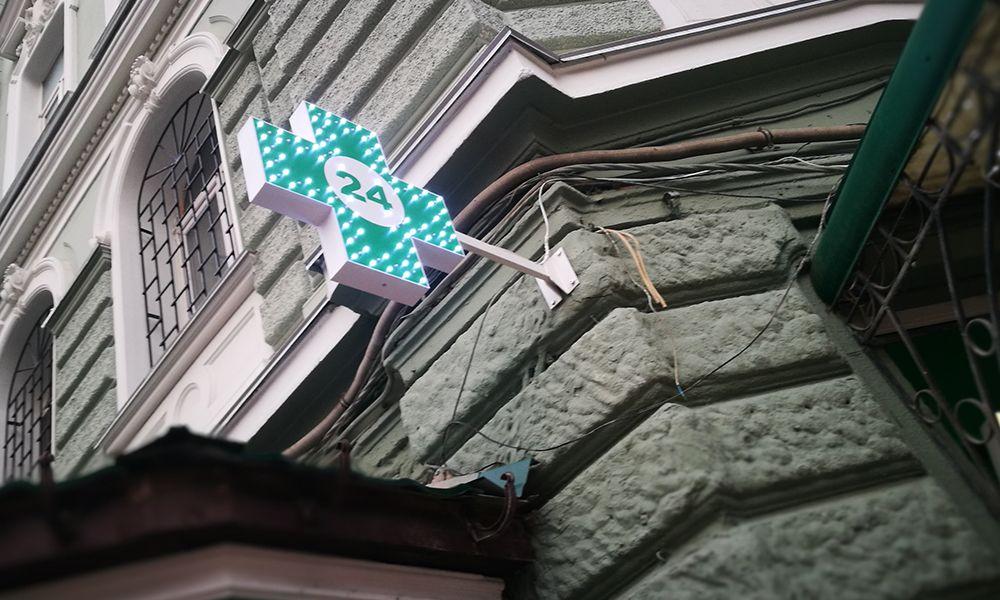 Светодиодный крест аптеки