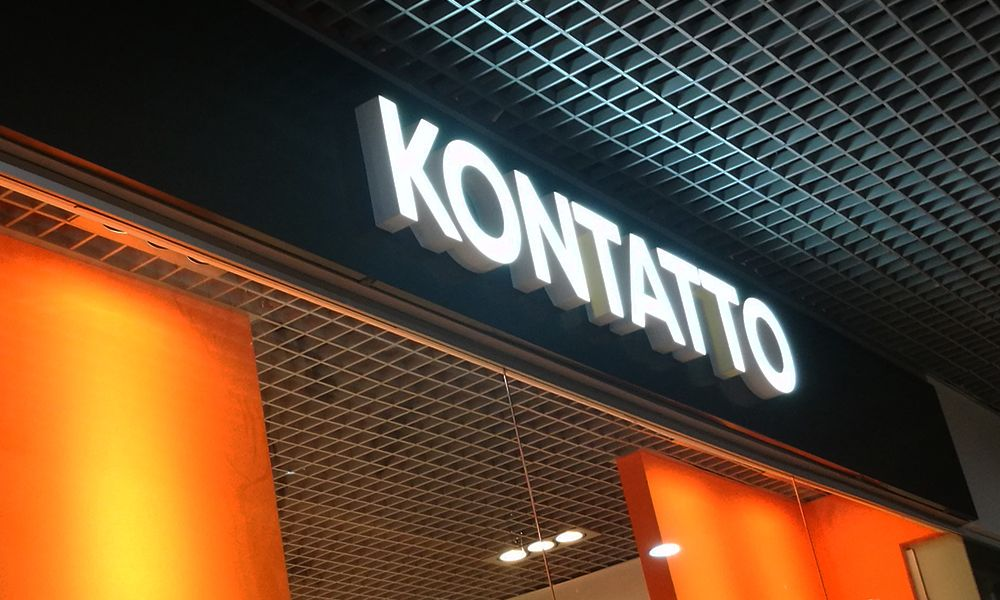 Вывеска Контатто