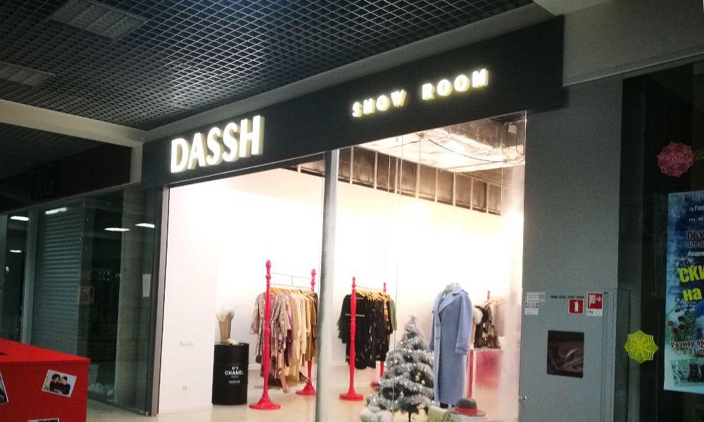 Вывеска магазина Dassh