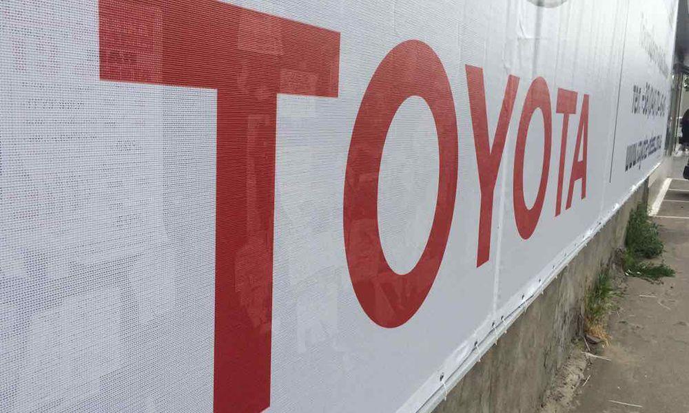 Баннер Тойота
