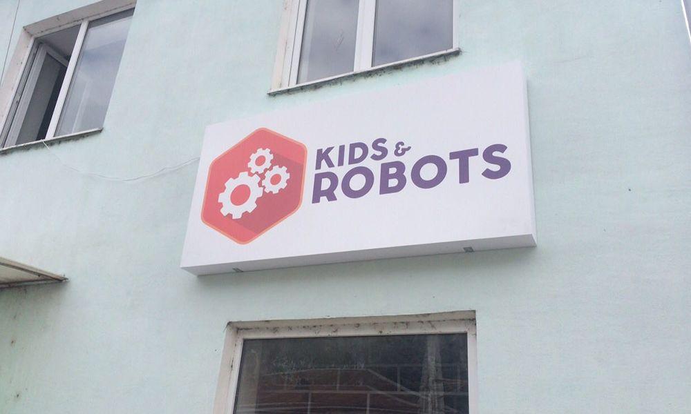 Световой короб KiDS & ROBOTS