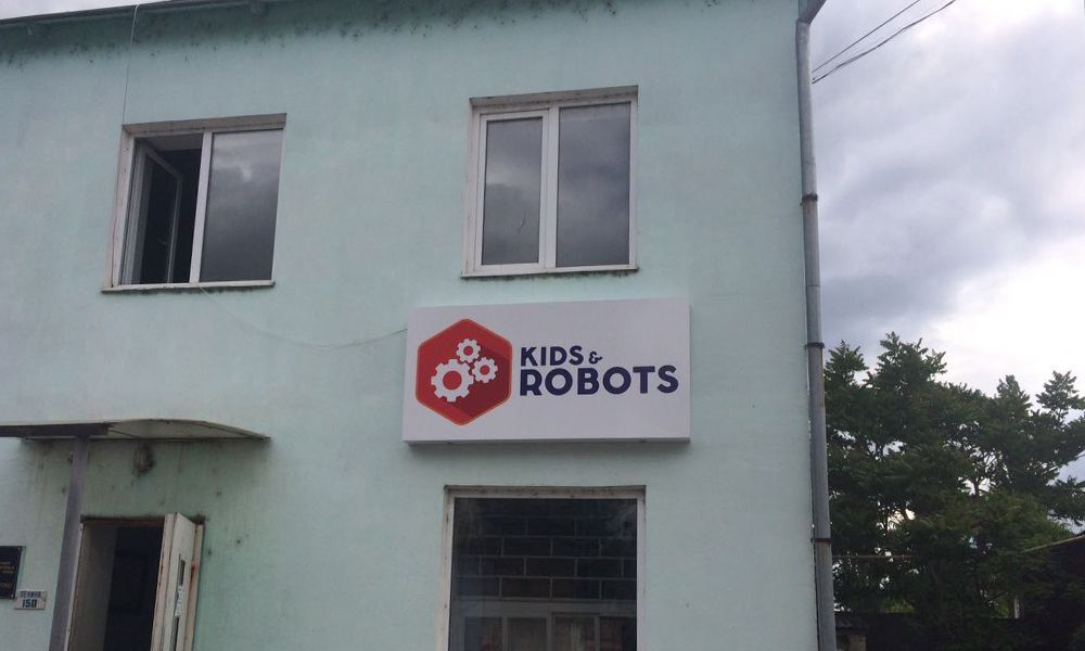 Вывеска KiDS & ROBOTS
