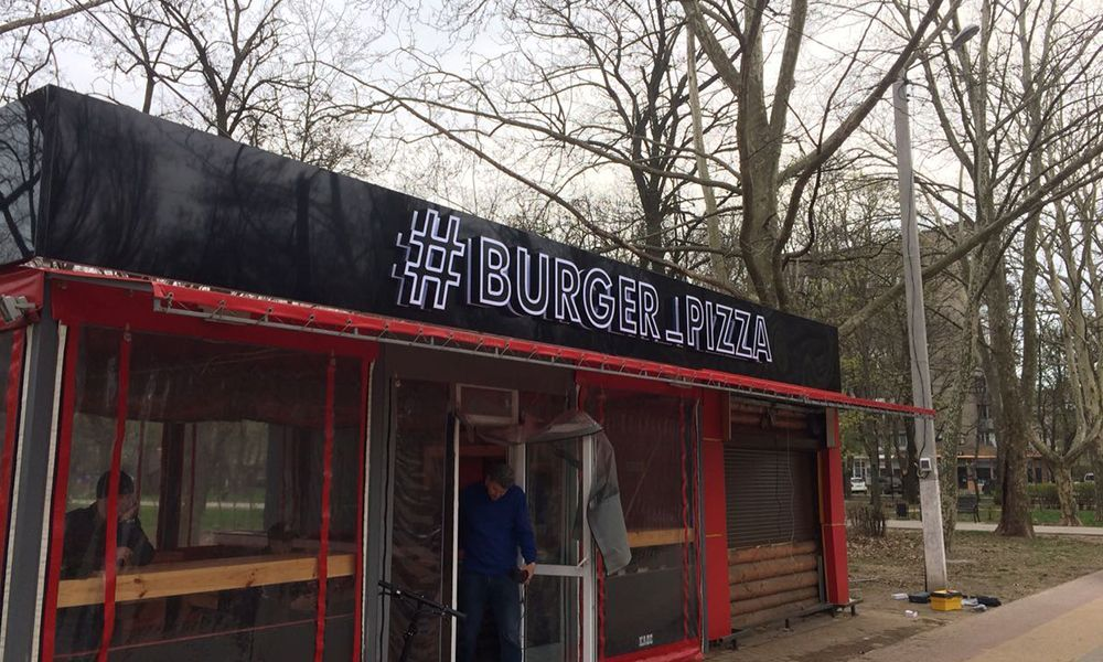 Объемные буквы Burger Pizza