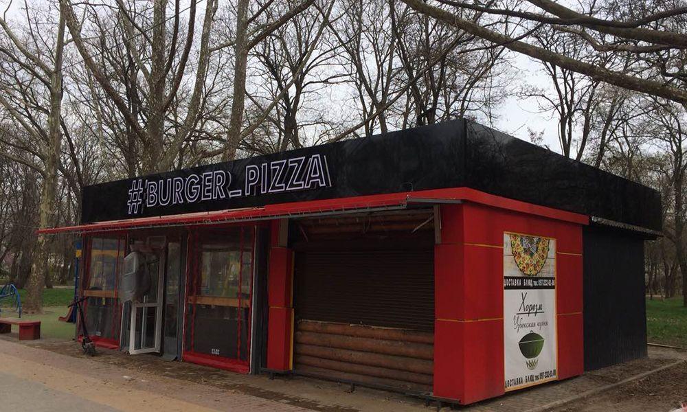 Вывеска Burger Pizza