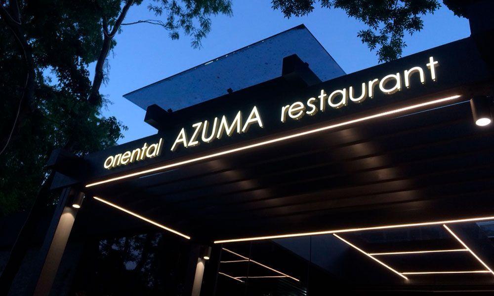 Наружная реклама ресторана Азума