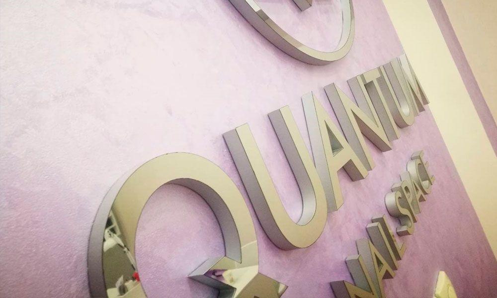 Интерьерная вывеска Quantum