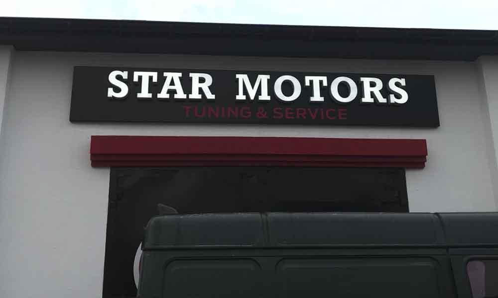 Объемные буквы на основе Star Motors