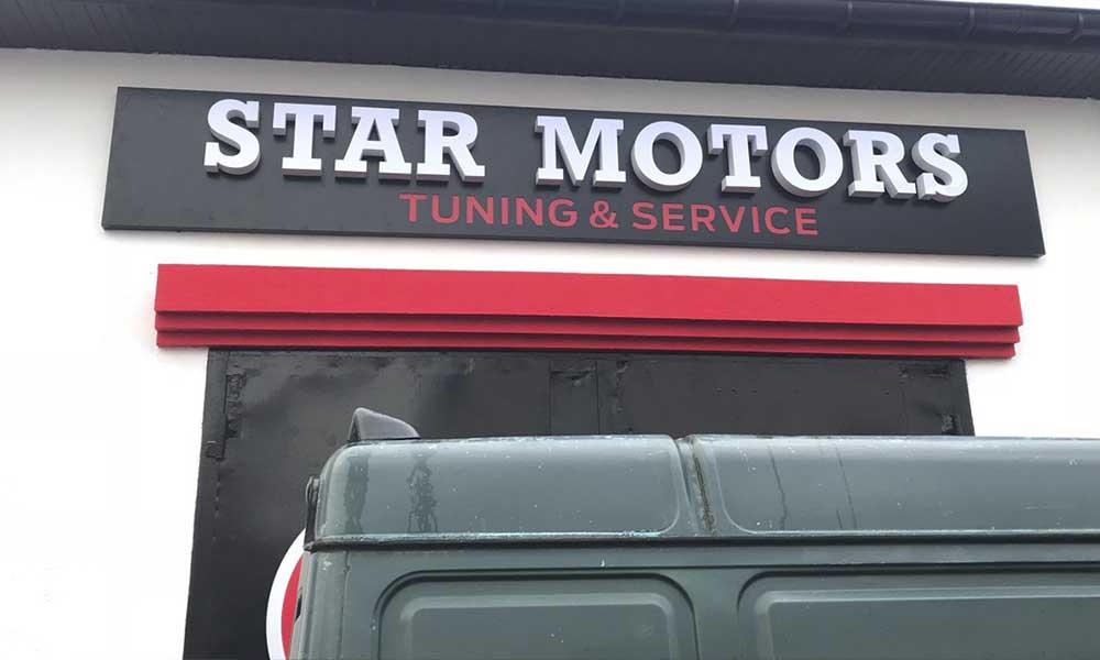 Вывеска сто Star Motor