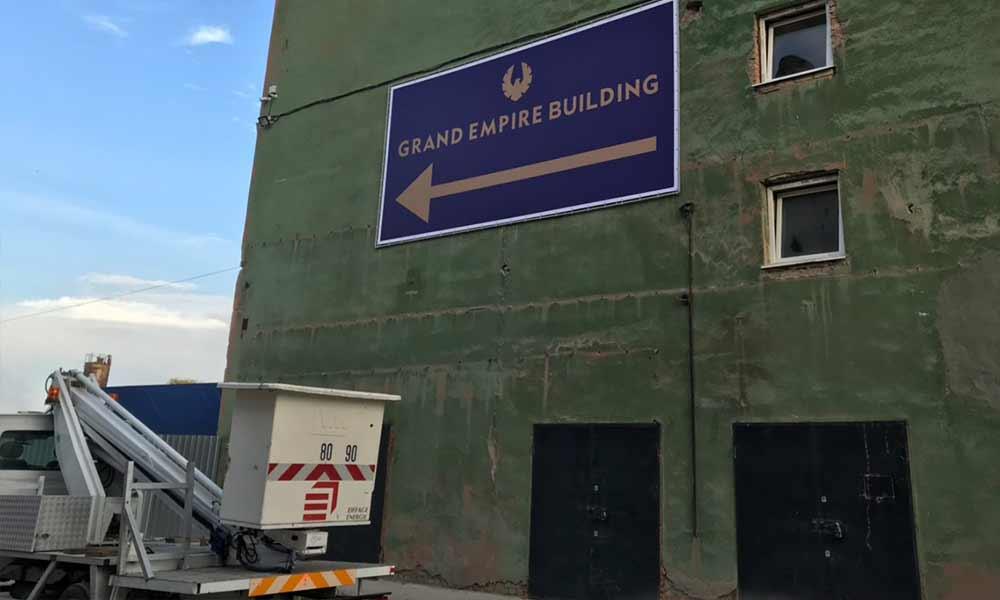 bannernaja-rastjazhka-biznes-centra