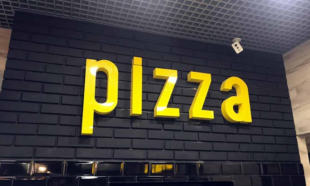 Вывеска Пицца из объемных букв