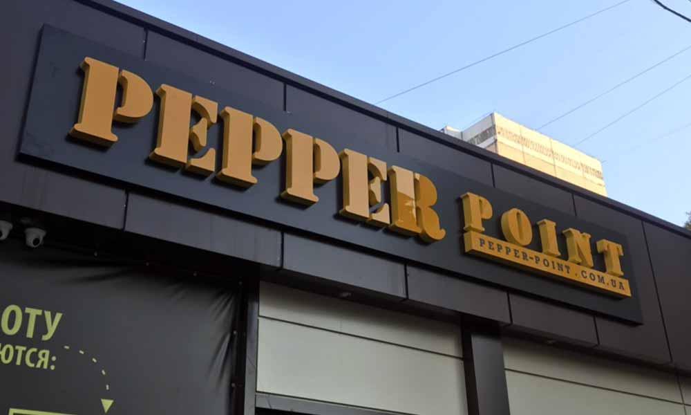 Вывески Пеппер Поинт наружного использования