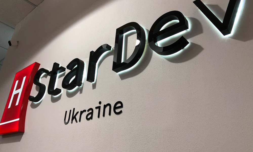 Вывеска в офис компании Stardev