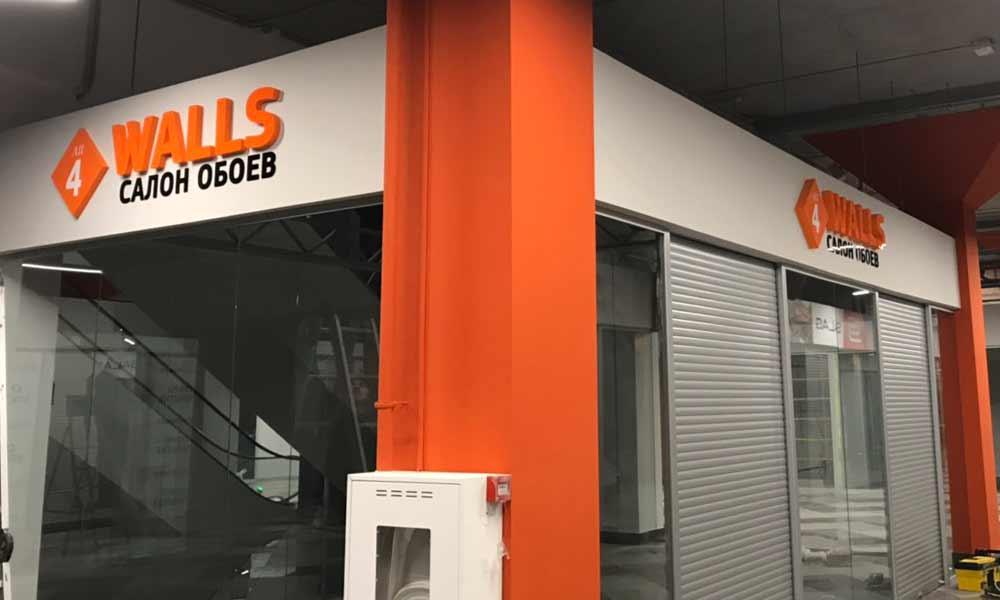 Вывеска магазина отделочных материалов