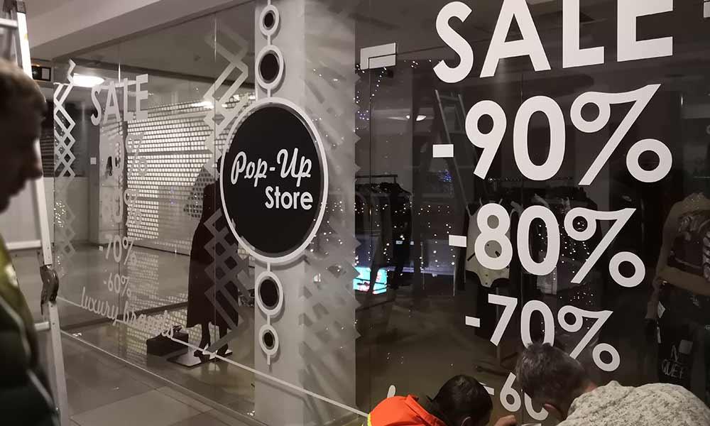 Лайтбокс Pop-up store