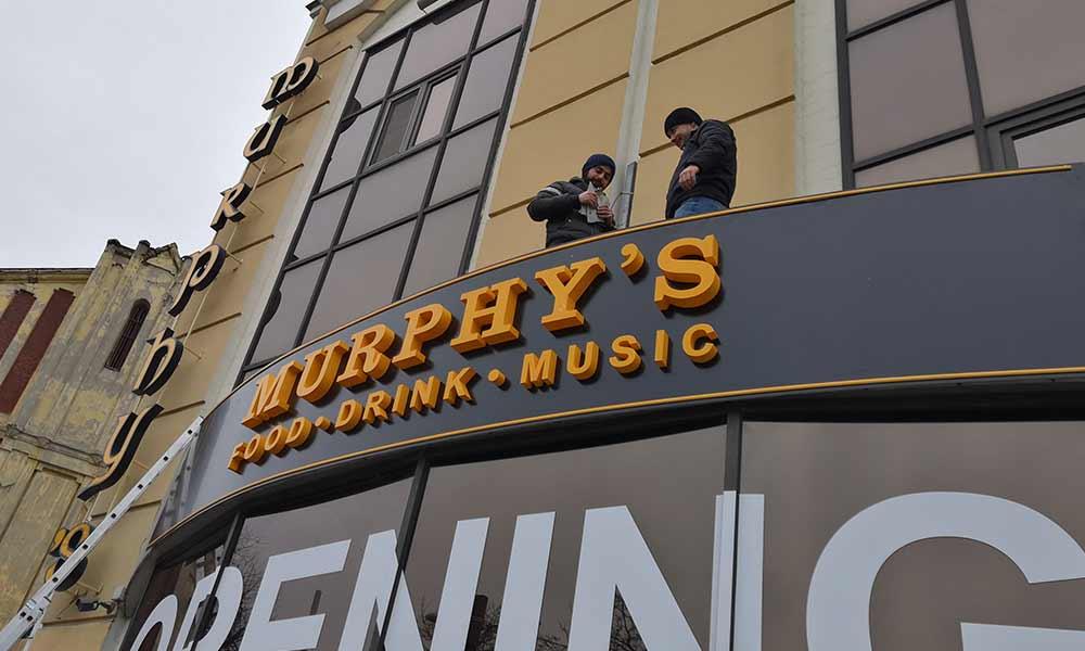 Вывески Murphy's Pub