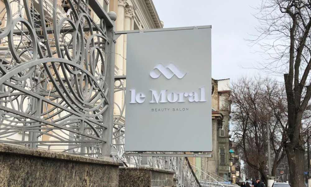 Двусторонняя вывеска Le Moral