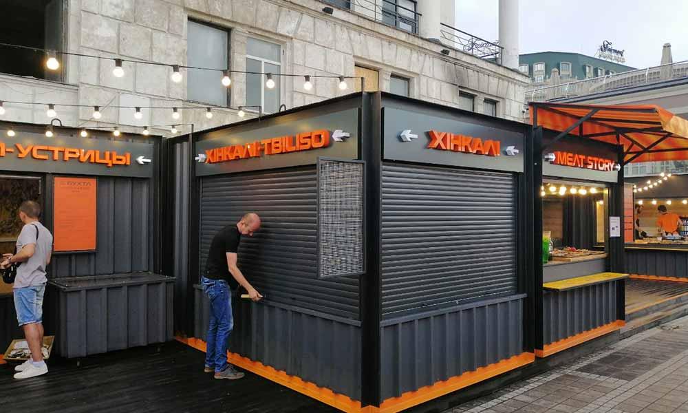 Вывески из оранжевого акрила в Киеве