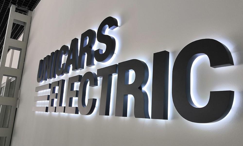 Интерьерная вывеска Unicars