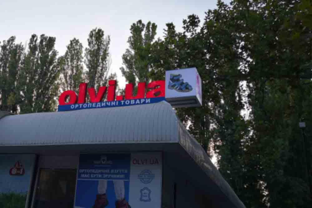 Объемные буквы OLVI.UA