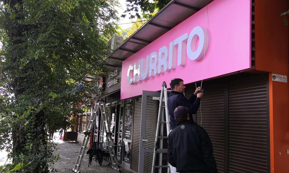 Установка вывески Churrito