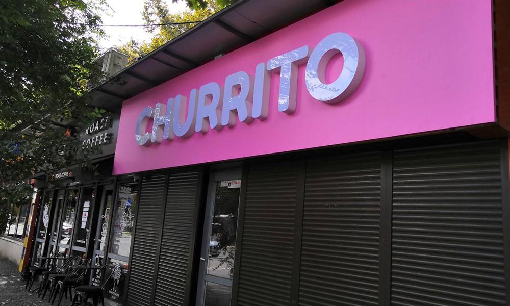 Вывеска Churrito